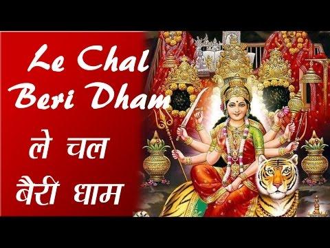 Sare Ek Chhora Ke Piche || Haryanvi Chutkula || Ashok Chautala || Ragni Competition