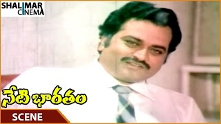 Neti Bharatam Movie || Chalapathi Rao Supplying Duplicate Medicines || Suman || Shalimarcinema