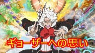 アニメ クラシカロイド ギョーザーへの思い ベトさんのムジーク 【関連...