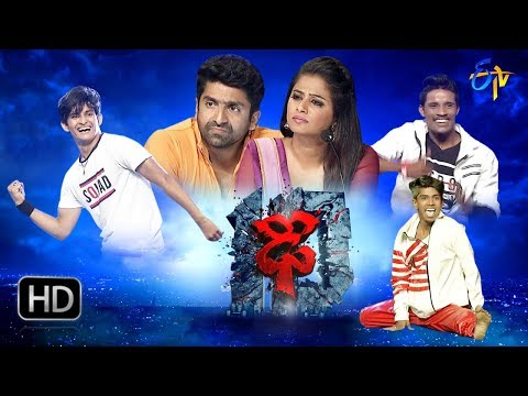 Dhee 10 | 13th September 2017| Full Episode | ETV Telugu