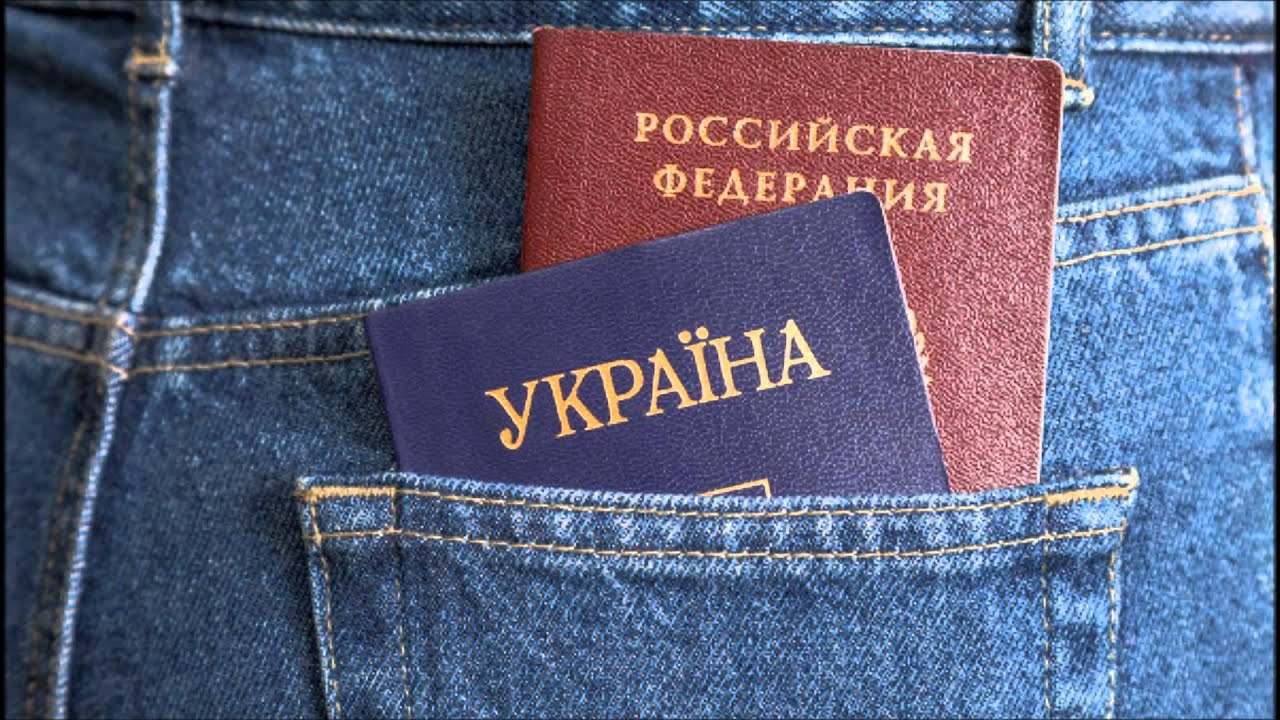 паспорта в кармане