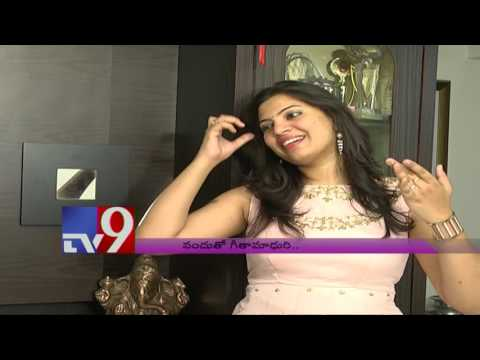 Fun Day with Geetha Madhuri - TV9 Exclusive