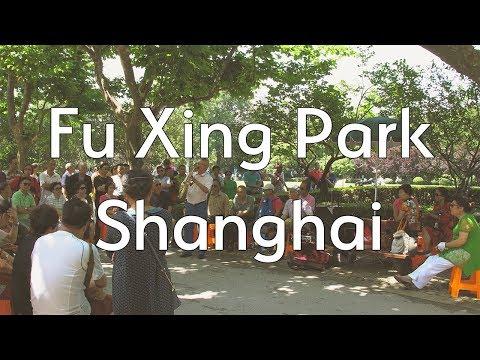 Fu Xing Park, Shanghai Sunday morning walking