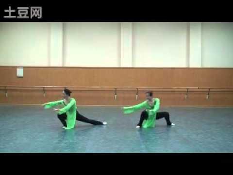 北京舞蹈学院进修班_北京舞蹈学院中国汉唐古典舞女班教程——短句-抹 - YouTube