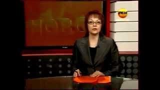 Водный полтергейст в Оренбурге Орен ТВ