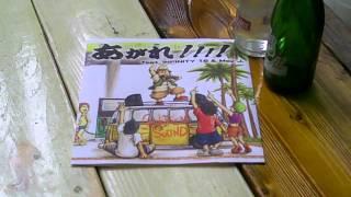 7月18日セカンドアルバムをリリースするGOKIGENSOUND、4週連続先行...