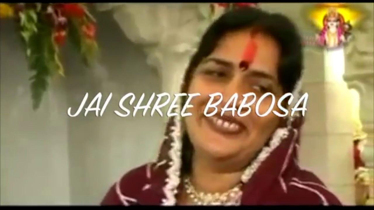 Manju Baisa's favourite bhajan - Mere Baba Aaye  | Top Babosa Bhajan| OM Babosa | Babosa Bhagwa