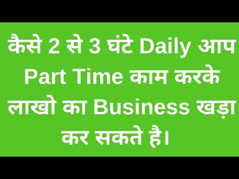 Simple Business Ideas That Make Money।Easy Business Idea।Easy Business Plan।Business Lav।Hindi/Urdu