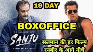 "Ranbir Kapoor ""Sanju"" Day 19 Box Office Collection Record, Salman Khan All Movie Left Behind"