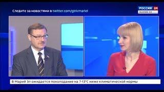 Смотреть видео Россия 24. Интервью 21 02 2018 онлайн
