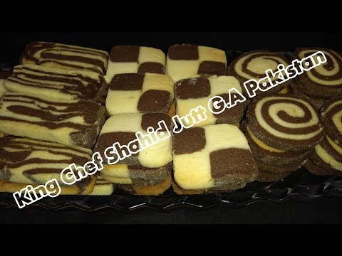 Butter Check Biscuit, Pinwheel And Marble Biscuit (3 In 1 Recipe) King Chef Shahid Jutt G.A Pakistan