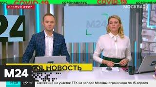 Официальный курс евро вырос на 2,16 рубля - Москва 24