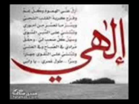 The best speech of the Shakh Kishik
