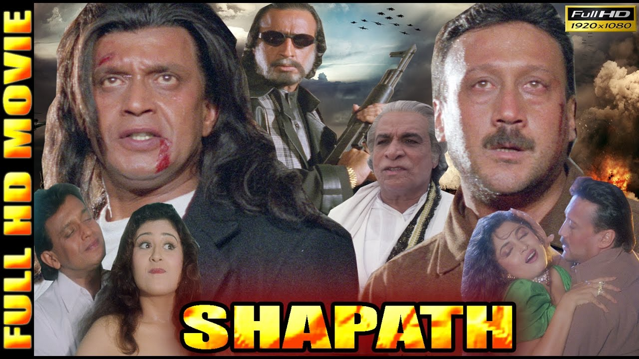 Shapath (1997) | Mithun Chakraborty | Jackie Shroff | Harish | Ramya Krishna | Full HD Movie