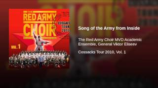 Song of the Army from Inside