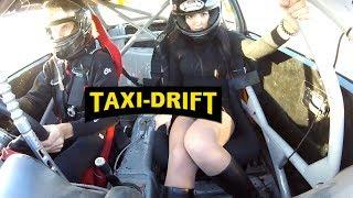 Дрифт такси с Настей Туман