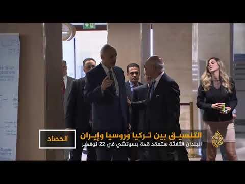 تنسيق وتقارب غير مسبوق بين تركيا وروسيا وإيران  - نشر قبل 30 دقيقة