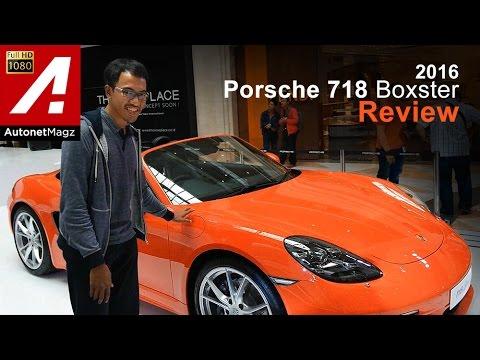 Review Porsche 718 Boxster 2016 Indonesia by AutonetMagz