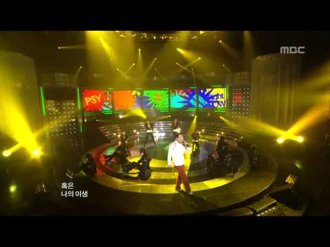 PSY - Right Now, 싸이 - 롸잇 나우, Music Core 20101106