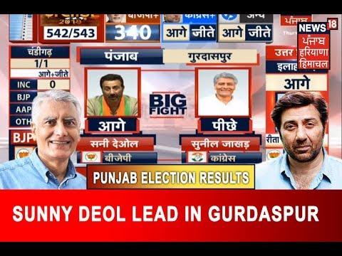 Punjab BJP Candidate Sunny Deol Lead In Gurdaspur   Lok Sabha Election Results 2019 LIVE Coverage