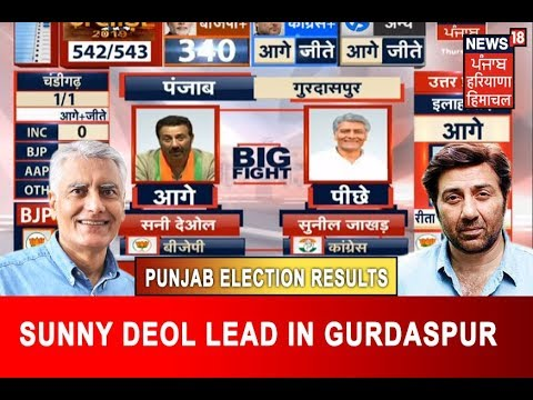 Punjab BJP Candidate Sunny Deol Lead In Gurdaspur | Lok Sabha Election Results 2019 LIVE Coverage