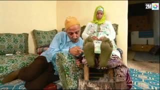 لكوبل 2 : الحلقة 8 برامج رمضان –