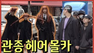 ENG] An attention seeker with funny hair style [Hood Boyz]