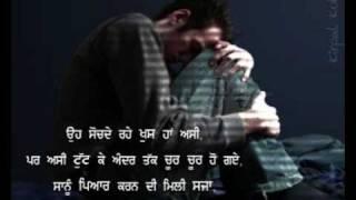 Tu Kadi Zindagyi vicho Door ho gyi Ni meri Darnu penni bari.....