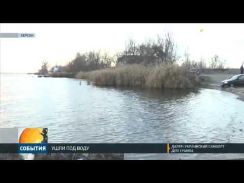 В Херсоне на дне реки нашли машину с двумя трупами