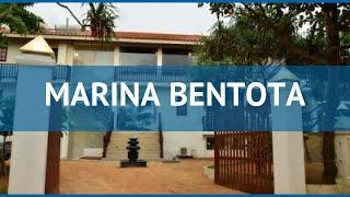 mARINA BENTOTA 3* Шри-Ланка Бентота обзор  отель МАРИНА БЕНТОТА 3* Бентота видео обзор