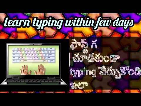 How To Type Fast Without Lo Ng At The Keyboard In