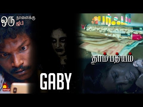 Naalaiya Iyakkunar 6 | நாளைய இயக்குனர் 6 | Short films | Kalaignar TV [Epi 4]  Naalaiya Iyakkunar is Back with its 6th Season. Naalaiya Iyakkunar is a short film based competitive reality show which serves as a platform for aspiring filmmakers to showcase their talents. Naalaiya Iyakkunar has brought out some of the best talents currently prevailing in the Tamil Film industry.  Naalaiya Iyakkunar 6 | நாளைய இயக்குனர் 6  ஞாயிறு காலை11 மணிக்கு..  நமது கலைஞர் தொலைக்காட்சியில்..  Stay tuned with us : http://bit.ly/subscribekalaignartv  Monster Team Special Interview https://youtu.be/-xkAqTyr970  நடிகை விஜயலக்ஷ்மி சந்தித்த அவமானங்கள்  https://youtu.be/2au9crN1mPs