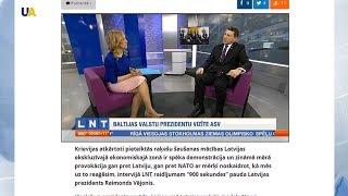 Росія провела військові навчання в Балтійському морі