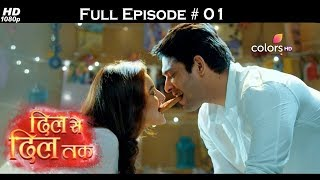 Dil se Dil Tak Full Episode 1 With English Subtitles