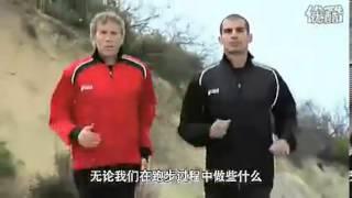 Repeat youtube video 【跑步教程】老外教你正确的跑步姿势