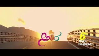 Watch Kanna Sanneyindalene Song with Sub Titles Akira Kannada Movie