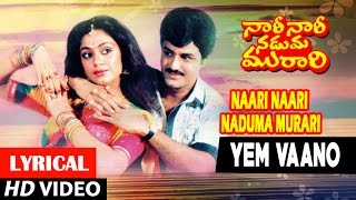 Naari Naari Naduma Murari Songs | Em Vaano Lyrical Video Song | Balakrishna, Nirosha, Shobhana