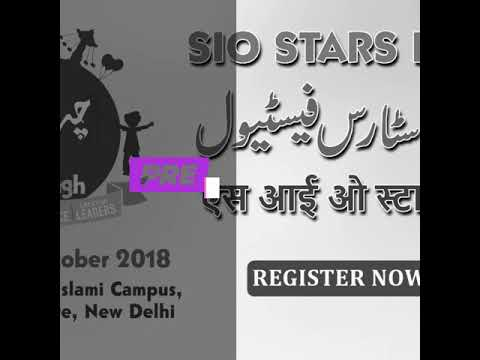 Manzil Ko Payenge Hum | SIO Stars Festival Delhi Preparation Video | JIH Campus Okhla Abul Fazal