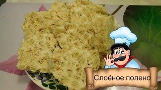 Простой и вкусный торт СЛОЁНОЕ ПОЛЕНО - рецепт от кухня.ru
