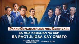 """""""Ang Mga Kasinungalingan ng Komunismo"""" - Ang Tunay na Layunin sa Likod ng Pagtanggi at Paghatol ng CCP kay Kristo (Clip 4/6)"""