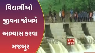 Work to stop water from flow into Pakistan has started says Gajendra Shekhawat