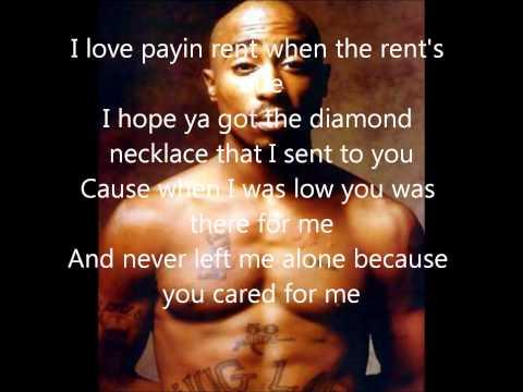 Tupac - Dear Mama w/ lyrics