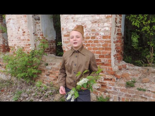Изображение предпросмотра прочтения – ДарьяБирюкова читает произведение «Ах, война, что ж ты сделала, подлая...» Б.Ш.Окуджавы