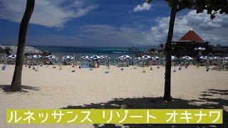 ルネッサンス リゾート オキナワでランチ 【沖縄リゾートホテル ルネッ...