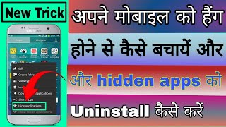 How to proper Uninstall hidden apps on android devices !!  Remove hide apps