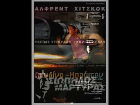 Seven Films Movies Posters( οι αφίσες & οι ταινίες μας 2007-2009)