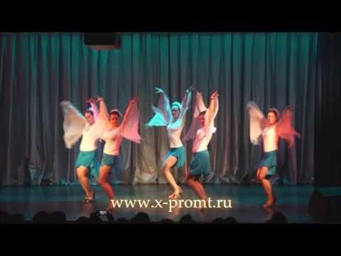 Школа танцев Ла Бока