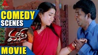 Mass Movie Comedy Scene Part - 2 - Mass Movei Video Songs -Nagarjuna, Jyothika, Charmme