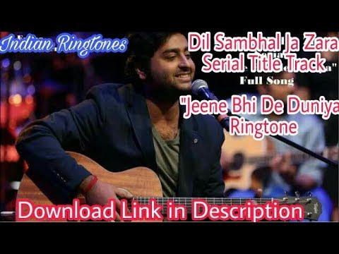 jeene bhi de duniya hame mp3 download ringtone