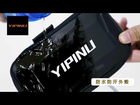 YIPINU 耐震運動臂套 手機臂套 運動臂包 手機袋 手機臂包 大容量隨行手臂包 手腕臂帶